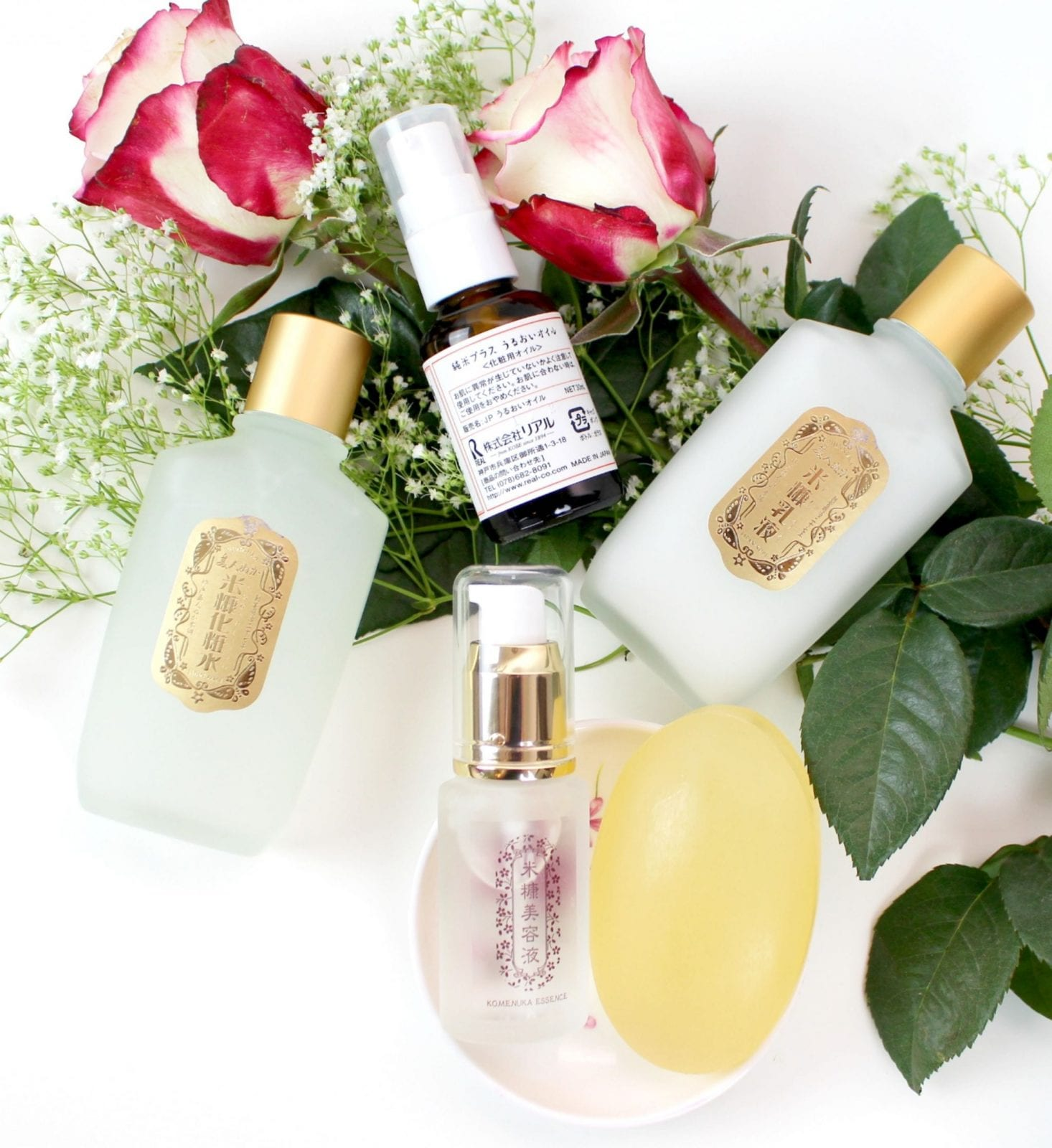 This is a photo of various Japanese skincare products from Ninjaya dot com, an online store selling all kinds of unique Japanese products.